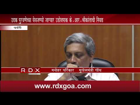GOA CABINET GIVES POST FACTO APPROVAL FOR 6 MONTH APPOINTMENT OF K R SHRIKANT EXECUTIVE ENGINEER PWD