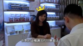 何文田官立中學-商業菁英