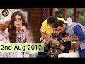 Salam Zindagi With Faysal Qureshi - 2nd August 2017 - Top Pakistani Show