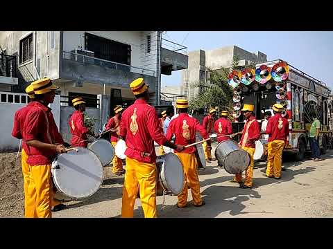 Amravati Jai Shri Ram banjo party