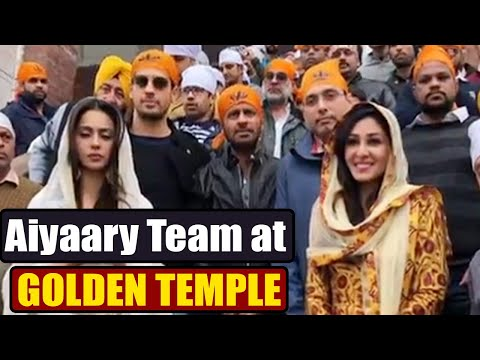 Aiyaary cast Sidharth Malhotra, Manoj Bajpayee and others visit Golden Temple | FilmiBeat