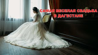 """Свадьба банкетный зал """"СЕВИЛЯ"""""""