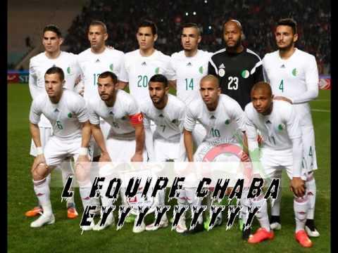 Group El Houna : L'equipe Chaba Eyyy  Raha las9a eyy 2015 -- by khalilovic madrid