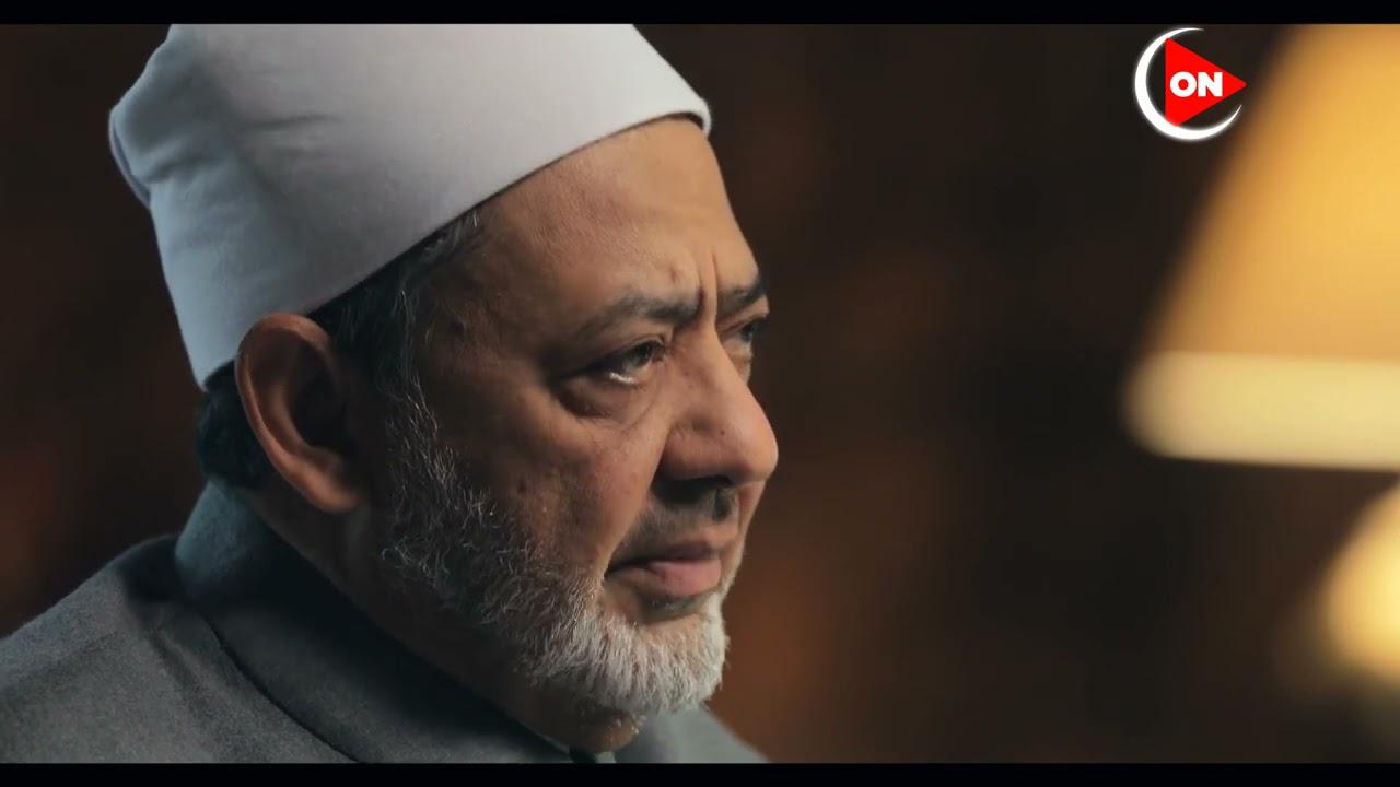 الإمام الطيب | السادسة والعشرون | أهمية الإتحاد في المجتمعات الإسلامية  - 16:58-2021 / 5 / 8