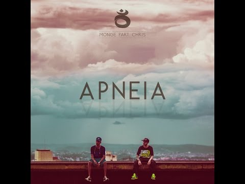 Monge Part. Chris - Apneia