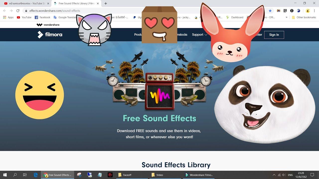 แจก Effect Sound ฟรี จาก Wondershare 2019