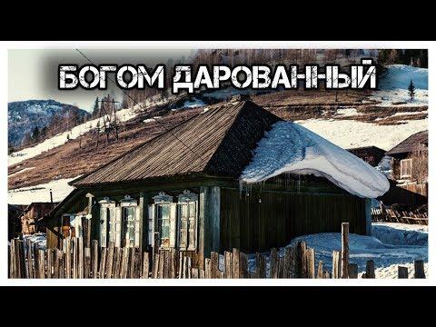 ✔️Золотодобывающий⛏️💰поселок Коммунар. Хакасия. Россия 🇷🇺