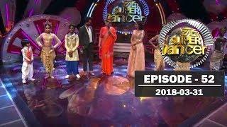 Hiru Super Dancer | Episode 52 | 2018-03-31 Thumbnail