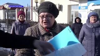 Жители Камызяка страдают из-за газовых долгов