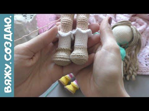 Куклы амигуруми крючком схемы и описание бесплатно