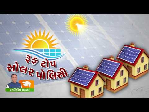 Rooftop Solar Policy
