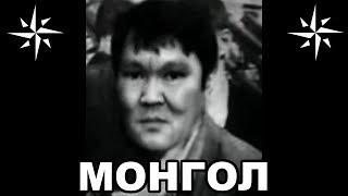 Вор в законе Монгол (Геннадий Карьков). Легендарный советский рэкетир