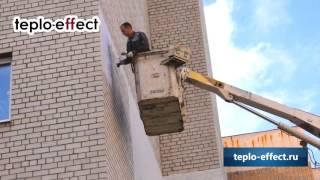 Утепление стен Рязань - Тепло-эффект(http://teplo-effect.ru Утепление стены жилого дома в Рязани - применяется жидкая теплоизоляция Тепло-эффект. После..., 2015-11-19T17:54:52.000Z)