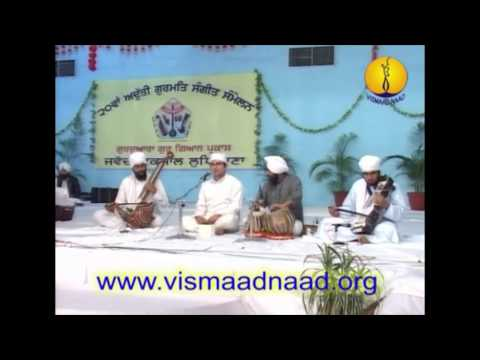Raag Tukhari : Siri Gourav Kohli - Adutti Gurmat Sangeet Samellan 2011
