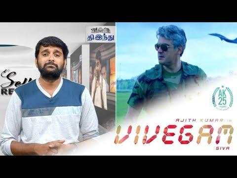 Vivegam Review | Ajith | Siva | Anirudh | Vivek Oberoi | Kajal Aggarwal | Selfie Review Tamil