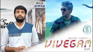 Vivegam Review   Ajith   Siva   Anirudh   Vivek Oberoi   Kajal Aggarwal   Selfie Review Tamil