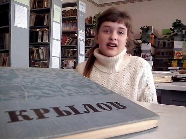 Изображение предпросмотра прочтения – СофияДында читает произведение «Ворона и Лисица» И.А.Крылова