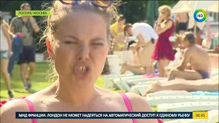 Нестандартная красота:  В России становятся популярны модели плюс сайз.