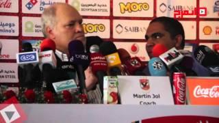 مارتن يول: المهمة صعبة ونسعى للفوز بأكبر عدد من البطولات (اتفرج)