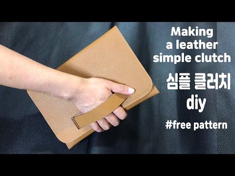 NO.37 /Making a leather simple clutch diy / 심플클러치 diy / 가죽공예 패턴 공유/ ENG-SUB