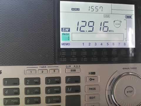 Seoul radio HLF cw 170618