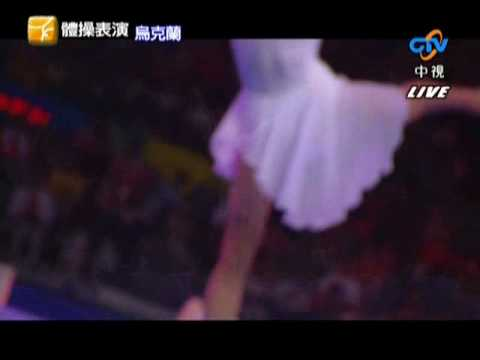 Anna Bessonova Natalia Godunko and Ukraine Team 2008 olympic games Beijing Gala
