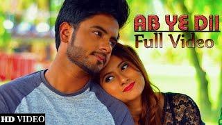 Ab Ye Dil | Full Video Song | Vikram Bajaj, Swati Singh, Sayanta Modak | VMV Arts Pvt. Ltd. | 2016