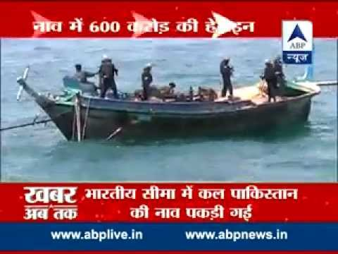 Pakistan boat intercepted carrying 600 crore heroin and satellite phones off Porbandar coast