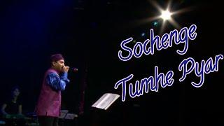 Sochenge Tumhe Pyar - Pramod Talawadekar