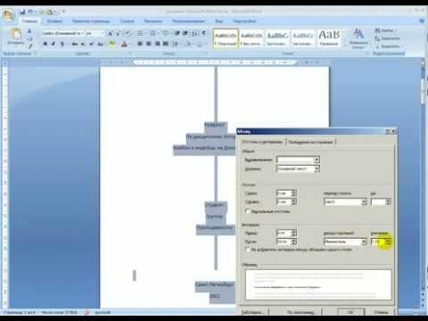программа для рефератов Microsoft Word скачать бесплатно - фото 2