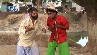 देहिया बनाई - Aay Ho Nirhu | Surendra Sugam | Bhojpuri Comedy Song | Nirhoo Song