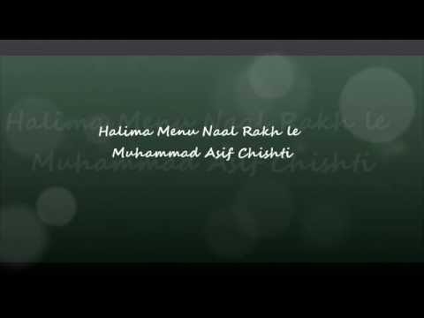 Halima Menu Naal Rakh Le - Muhammad Asif Chishti (Lyric Video)