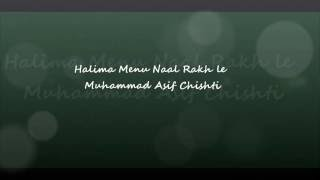 Download Halima Menu Naal Rakh Le - Muhammad Asif Chishti (Lyric ) MP3 song and Music Video