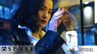 Người Từng Nói - Đông Nhi | Official Lyric Video