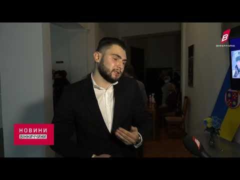 Телеканал ВІННИЧЧИНА: Сесійний день у Вінниці