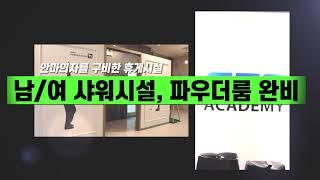 [동탄골프연습장] GTS 동탄 프로모션 영상 #스크린골…