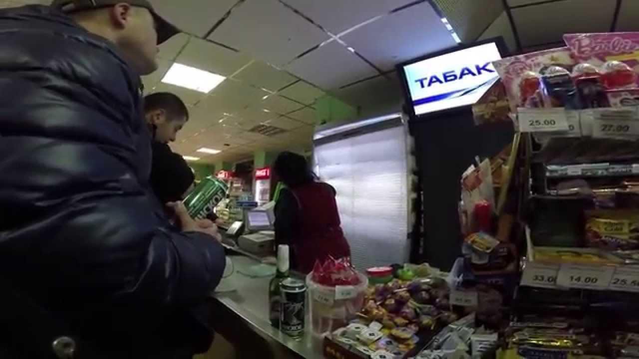 «Трезвые Дворы» г.Челябинск. Закупка алкогольной продукции ...