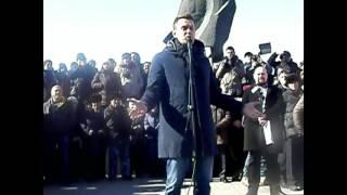 Митинг в Новосибирске  19 марта 2017  Алексей Навальный