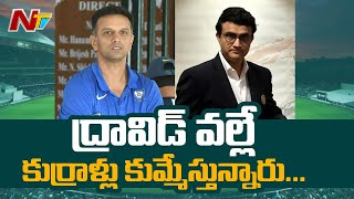 Rahul Dravid has done a great job at the NCA: Sourav Ganguly | NTV Sports