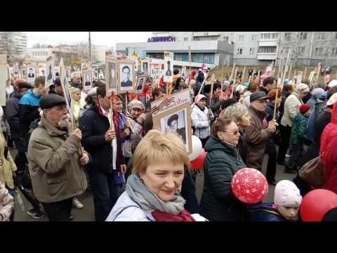 Усть-Илимск — Википедия