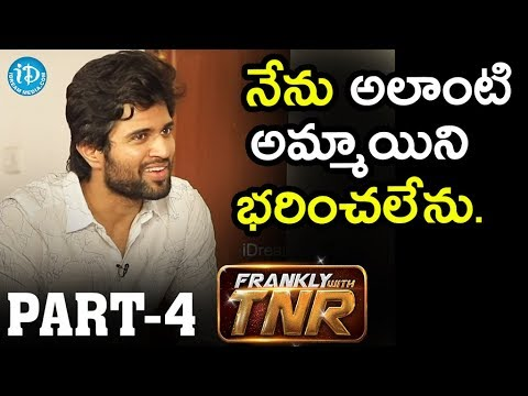 Actor Vijay Devarakonda Exclusive Interview - Part #4 || గీతలతో గోవిందం || Frankly With TNR