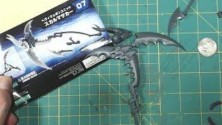 Kotobukiya M.S.G Heavy Weapon Unit 07. Skull Massacre