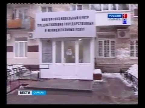 ВГТРК. 28.12.2011.Открытие Кировского отделения МФЦ