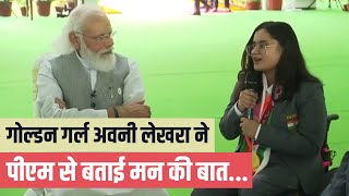 Here's what 'Golden Girl' Avani Lekhara said upon meeting PM Modi!Recording date and location