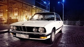 ТЕСТ-ДРАЙВ BMW E28. НЕСТАРЕЮЩАЯ КЛАССИКА!!