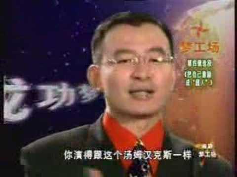 Steve Chen 7