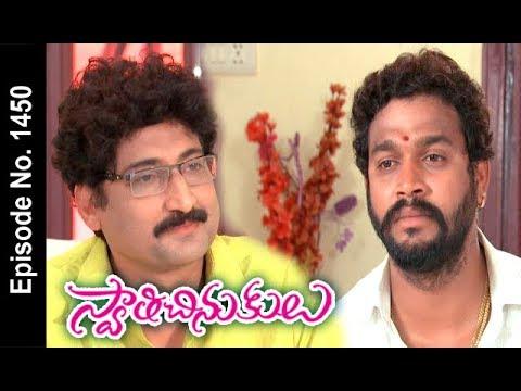 Swathi Chinukulu | 26th April 2018 | Full Episode No 1450 | ETV Telugu