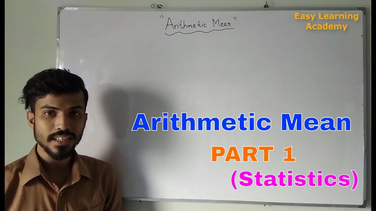 Arithmetic mean | Statistics | HSC & BBA Bangla Tutorials