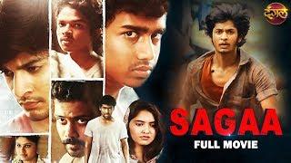 Sagaa (2020) New Released Hindi Dubbed Full Movie   Saran, Ayra, Kishore Dubbed Blockbuster Movie