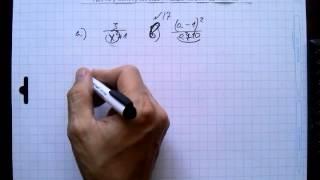 №17 алгебра 8 класс Макарычев